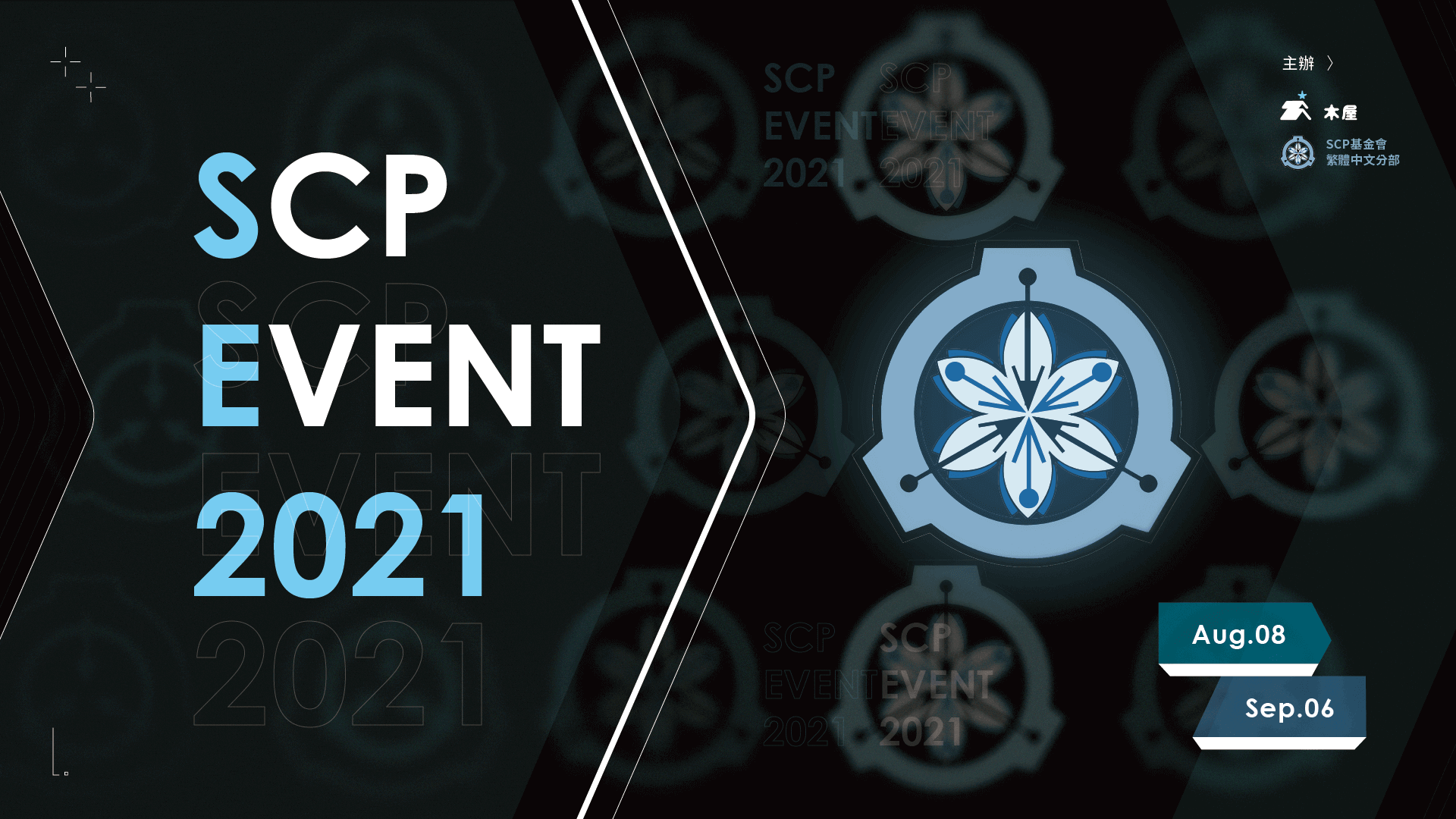SCP_EVENT_2021_Detail_IndieCabin.png